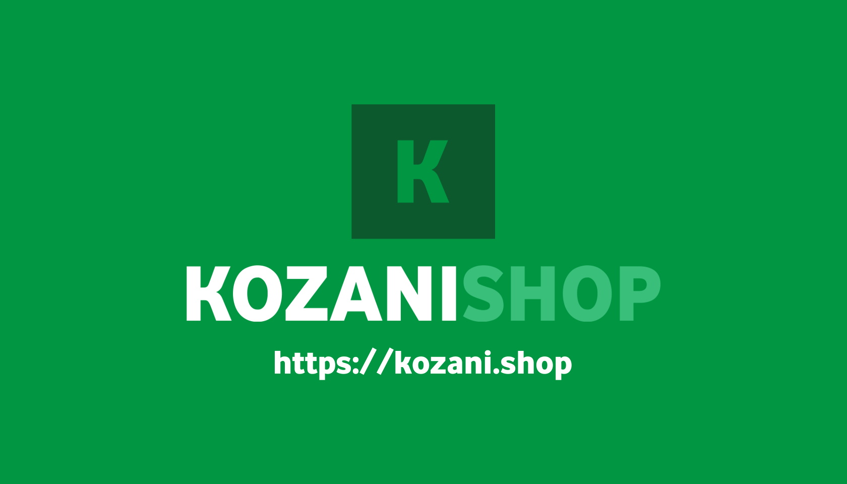 Προϊόντα Κοζάνης